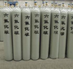 六氟化硫是什么气体?它的作用是什么?