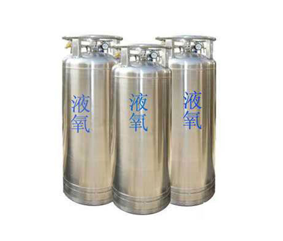 内蒙古液态氧气